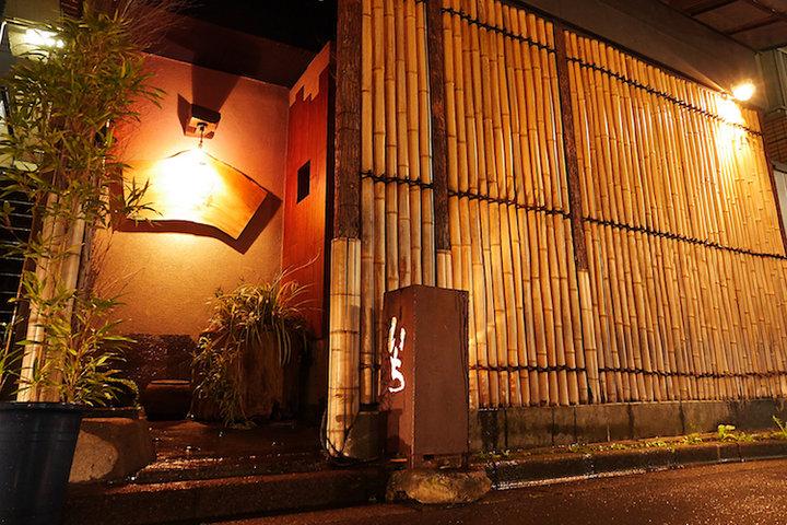 Shun No Aji ICHI (旬の味 いち)の写真