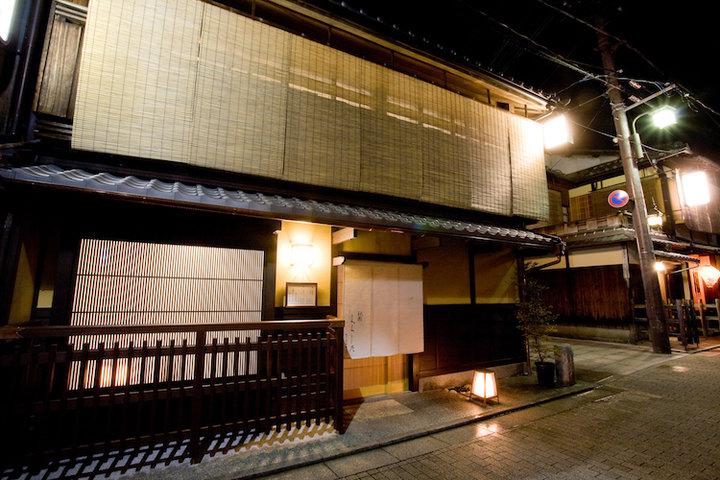 Gion Kurashita (祇園 くらした)
