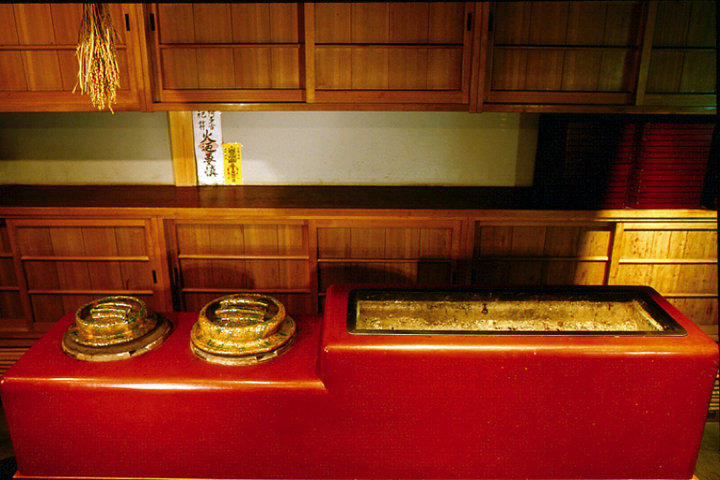Soujiki Nakahigashi (草喰なかひがし)の写真