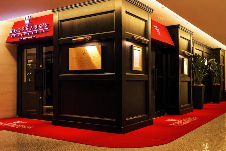 Wolfgang's Steakhouse Marunouchi (ウルフギャング・ステーキハウス 丸の内店)