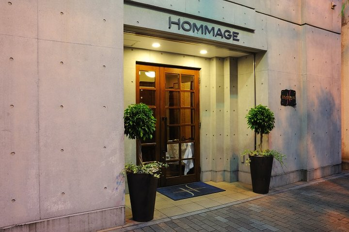 HOMMAGE (レストラン オマージュ)の写真