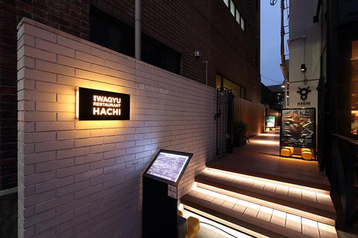 Kuroge Wagyu Restaurant HACHI (黒毛WAGYU RESTAURANT HACHI)の写真