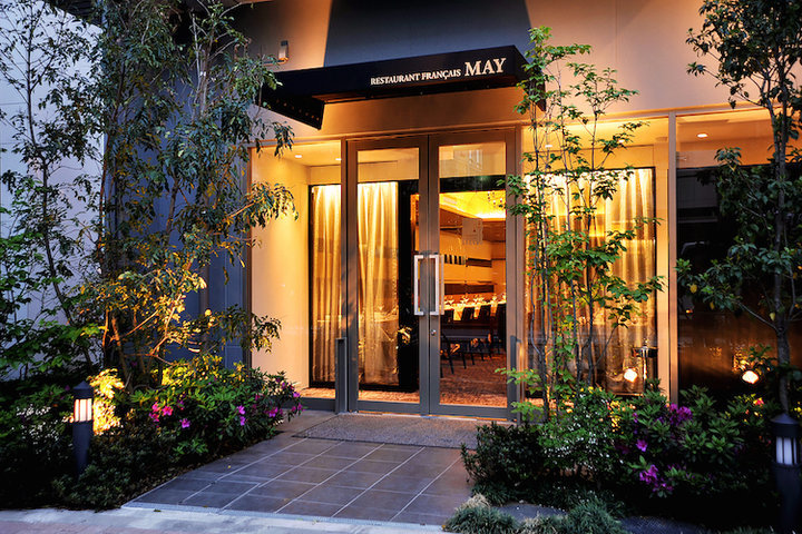 Restaurant MAY(レストラン メイ)の写真