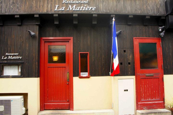 La Matiere (ラ・マティエール)の写真