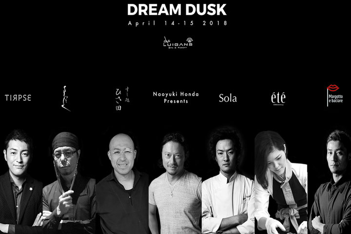 DREAM DUSK VOL.3