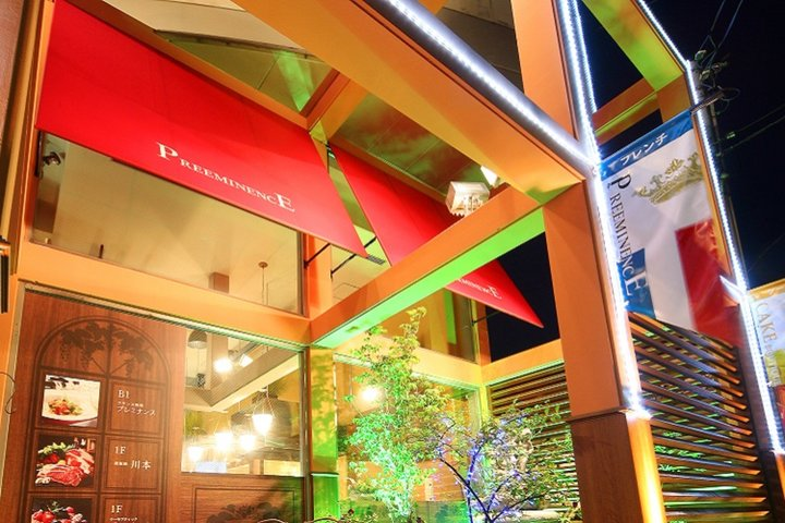 Teppanyaki Kawamoto (鉄板焼 川本)の写真