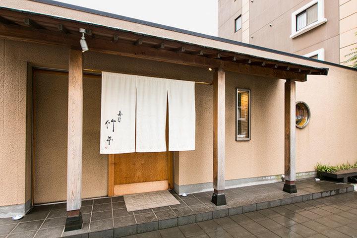 寿司 竹本の写真