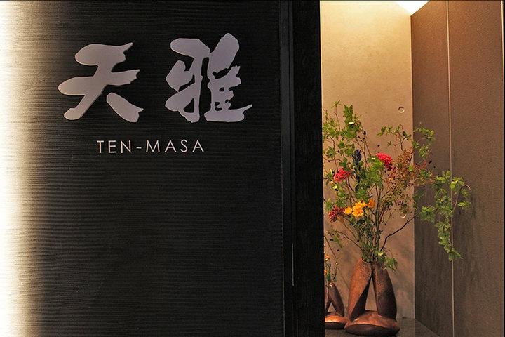Tenmasa (天雅)の写真