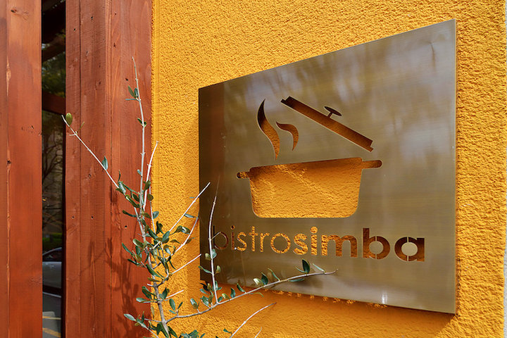 Bistro Simba(ビストロシンバ)の写真