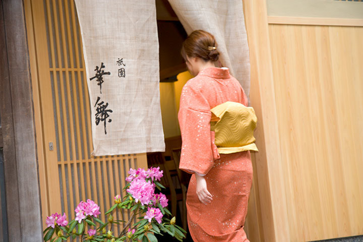 Gion Hanamai (祇園 華舞)の写真