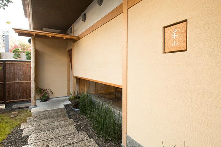 木山の写真
