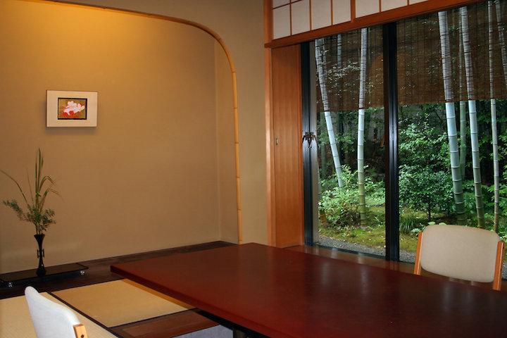 京懐石 美濃吉本店 竹茂楼の写真