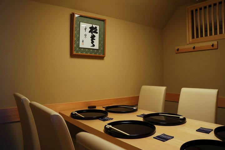 Kagurazaka Sasaki (神楽坂 ささ木)の写真
