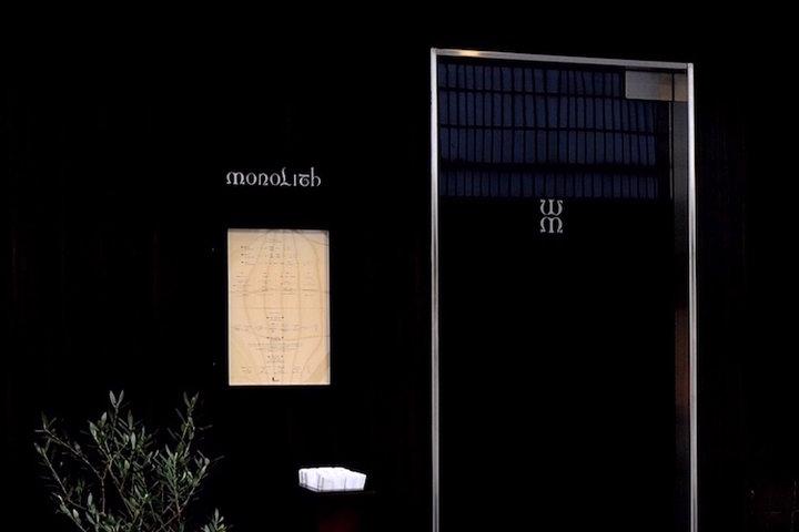 MONOLITH(モノリス)の写真