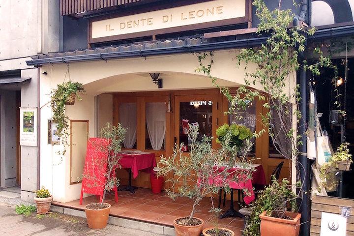 イル デンテ ディ レオーネ (IL DENTE DI LEONE)の写真