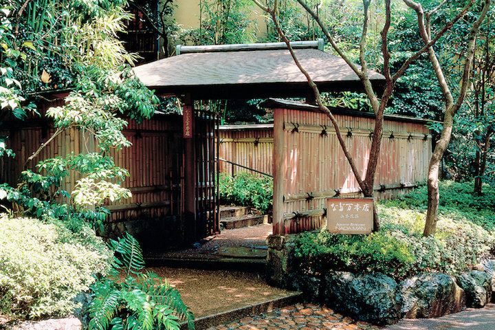 Nadaman  Sazanka-so (なだ万本店 山茶花荘)の写真