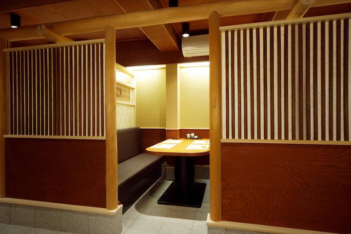京料理 先斗町 春神の写真