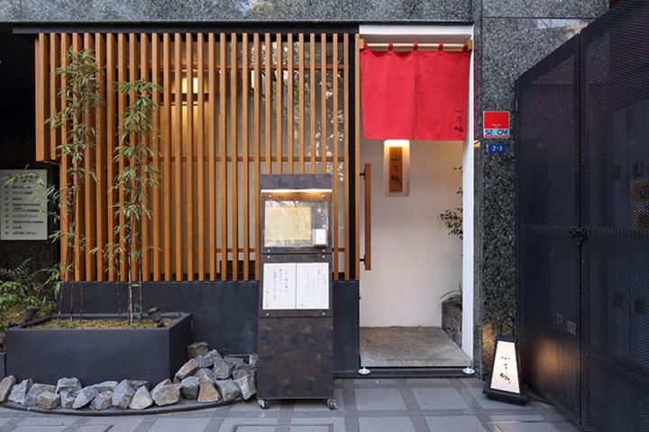 Shibuya Futaaji (渋谷 ふた味)の写真