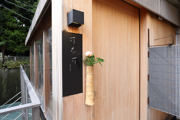 可不可kafuka tokyoの写真