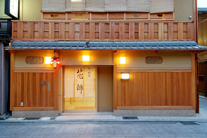 Gion Hanasato (京料理 祇園 花郷)