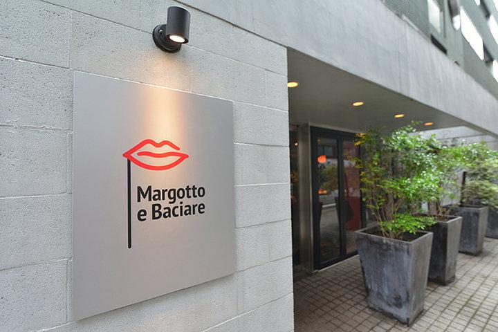Margotto e Baciare(マルゴット・エ・バッチャーレ)の写真