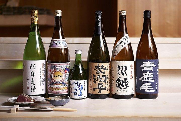 Sushi Umi (すし処 海味)の写真