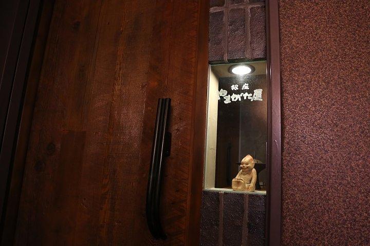 Ginza Yamagata-ya (銀座 やまがた屋)の写真