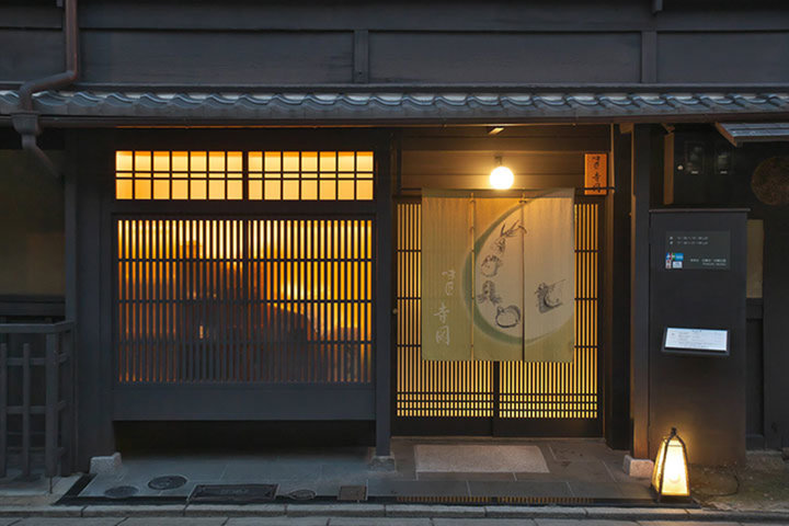 Ajisho Teraoka (祇園新橋 味匠寺岡)の写真