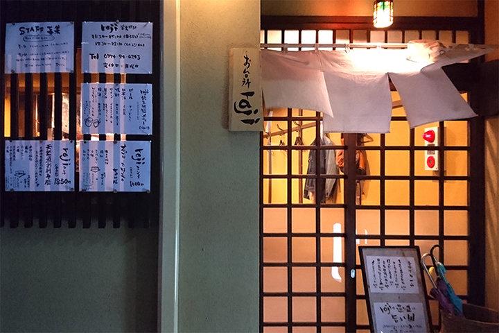 Odaidokoro roji (お台所 roji)の写真