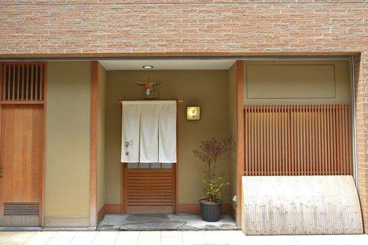 Shinbashi Sasada (新ばし 笹田)の写真