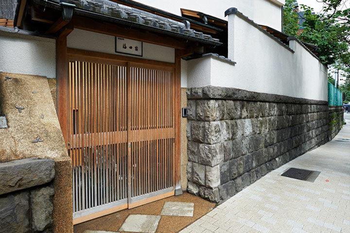 紀尾井町 福田家の写真