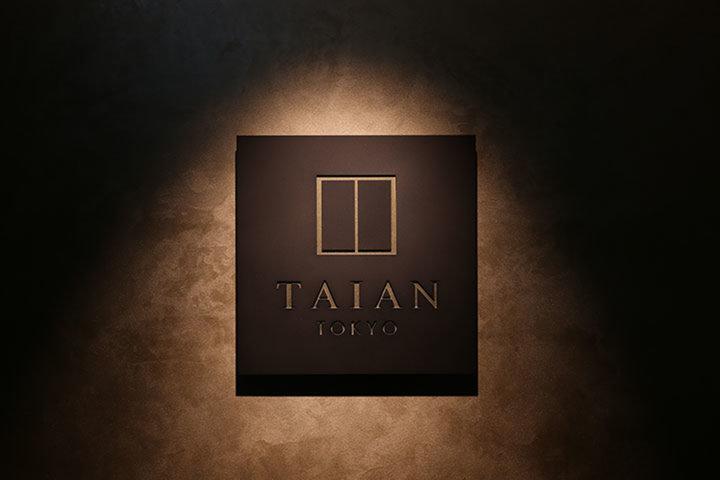 TAIAN(タイアン)の写真