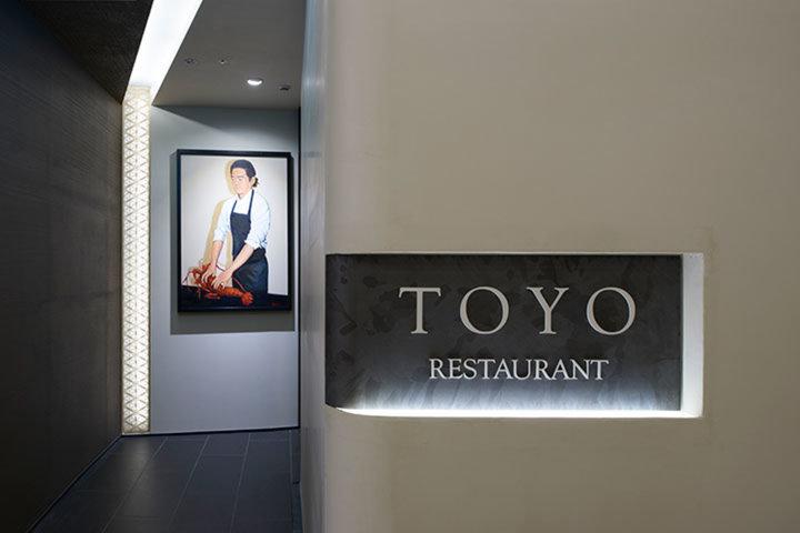 Restaurant TOYO Tokyoの写真