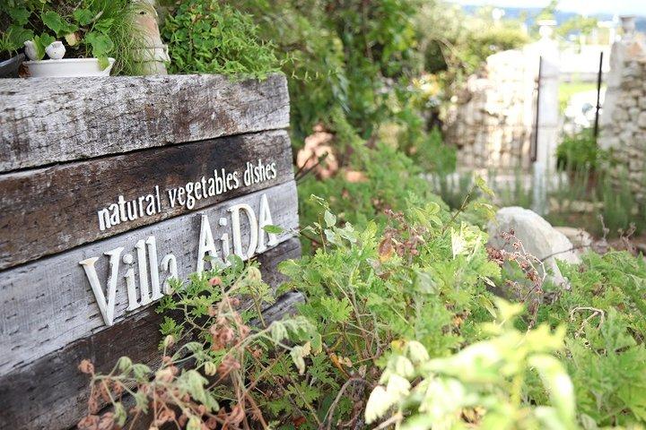Villa AiDA (ヴィラ アイーダ)の写真