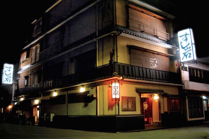 Sushiiwa (Kyoto) (すし岩)の写真