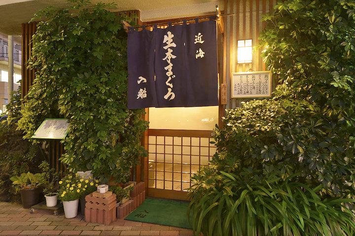 Irifunesushi (入船寿司)の写真