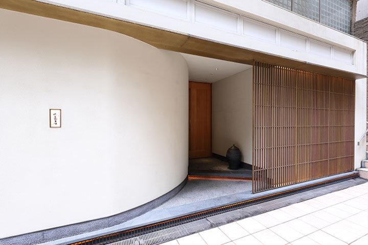 臼杵ふぐ 山田屋の写真