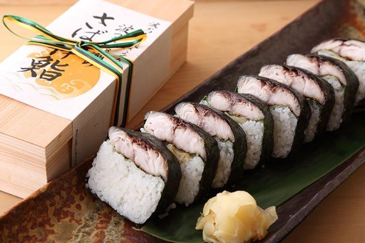 Sushi Hazuki  (鮨 波づき)の写真